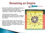 renaming an empire