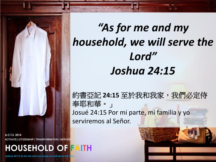 """""""As for me and my household, we will serve the Lord"""""""