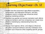 learning objectives ch 12