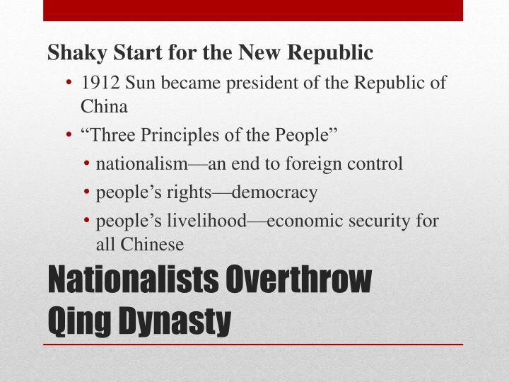 Shaky Start for the New Republic