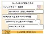 dataset3