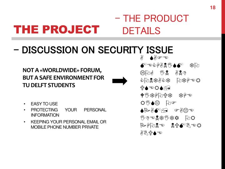 - DISCUSSION ON SECURITY ISSUE