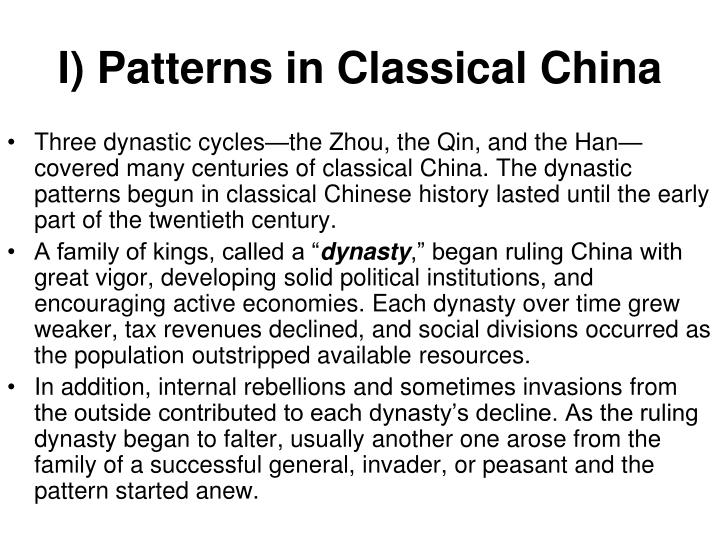 I) Patterns in Classical China