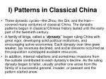 i patterns in classical china
