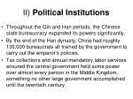 ii political institutions