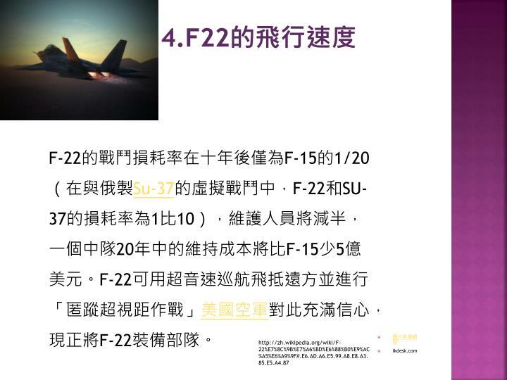 4.F22