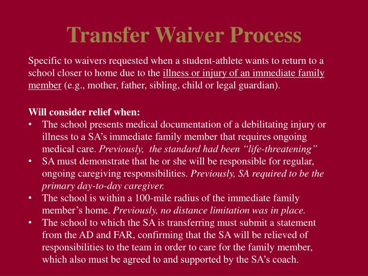Transfer Waiver Process