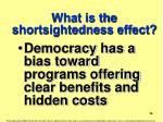 what is the shortsightedness effect