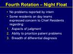 fourth rotation night float