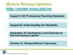 module release updates http center ncsu edu nc