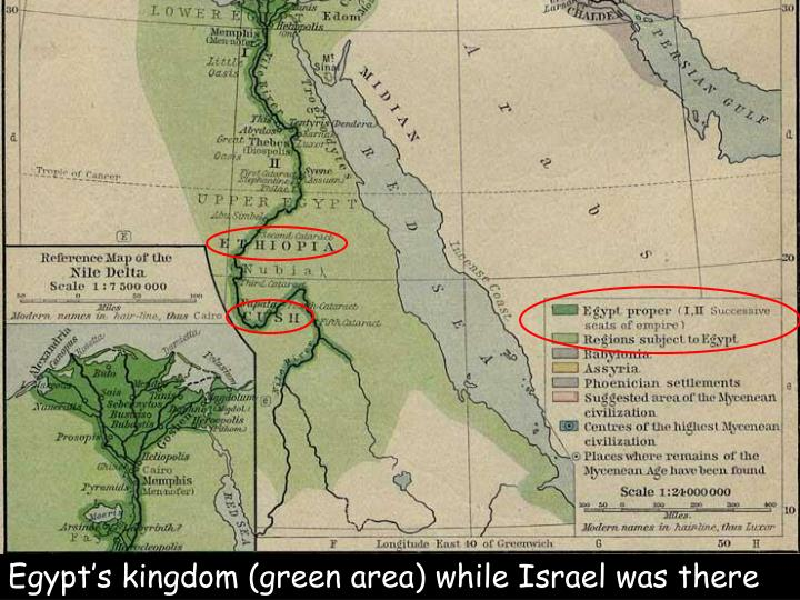 Egypt's kingdom (green area) while Israel was there