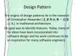 design pattern1