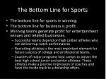 the bottom line for sports1