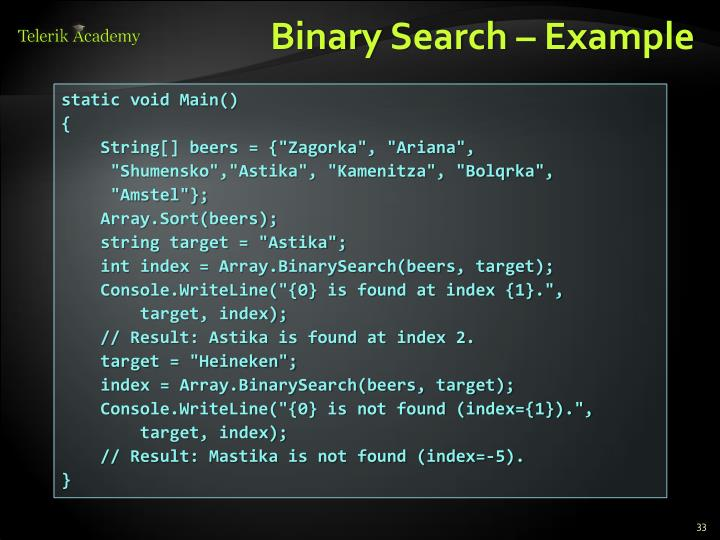 Binary Search – Example