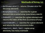 methods of array 2