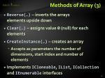 methods of array 3