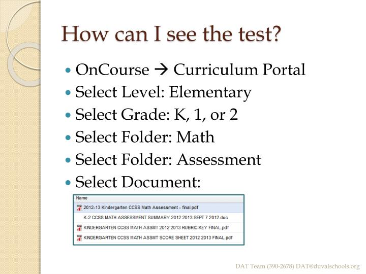 How can I see the test?