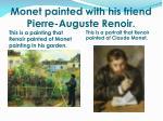 monet painted with his friend pierre auguste renoir