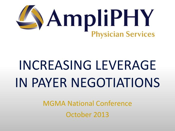 increasing leverage in payer negotiations