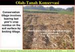 olah tanah konservasi