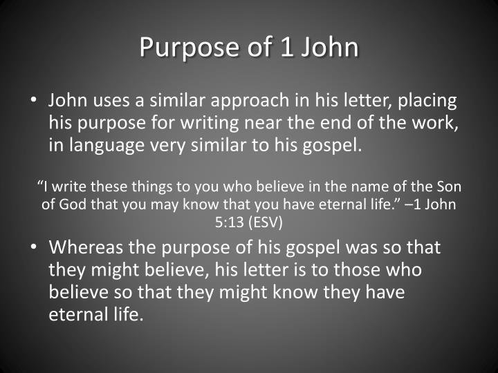 Purpose of 1 John
