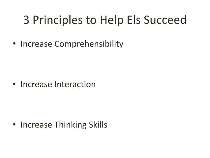 3 Principles to Help