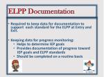 elpp documentation1