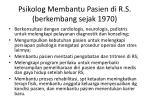 psikolog membantu pasien di r s berkembang sejak 1970