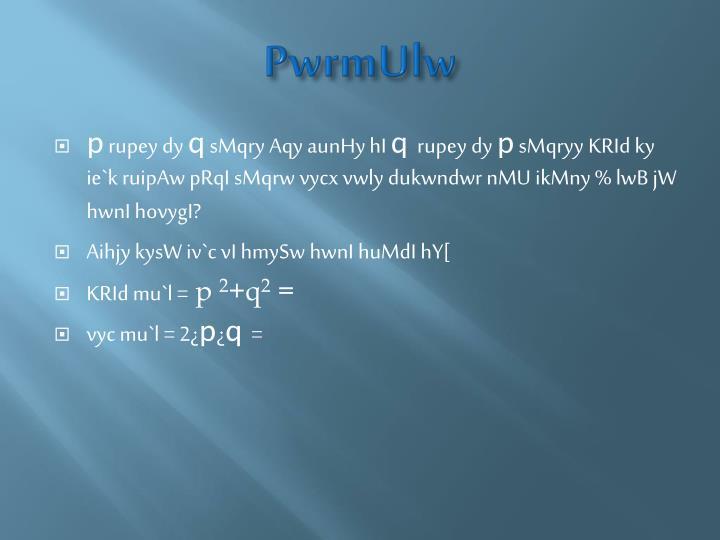 PwrmUlw