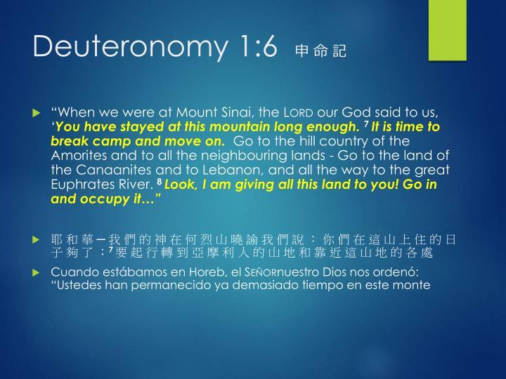 Deuteronomy 1:6