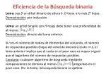eficiencia de la b squeda binaria1