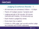 judging excellence awards 1