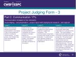 project judging form 3
