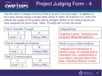 project judging form 4