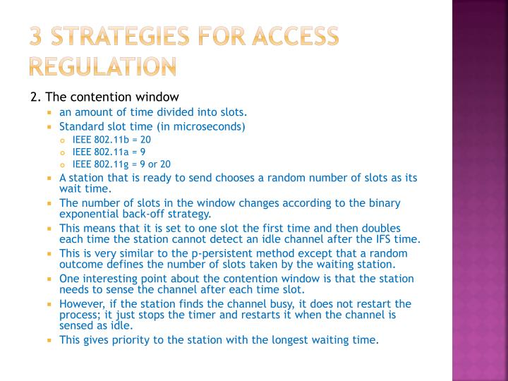 3 strategies for access regulation
