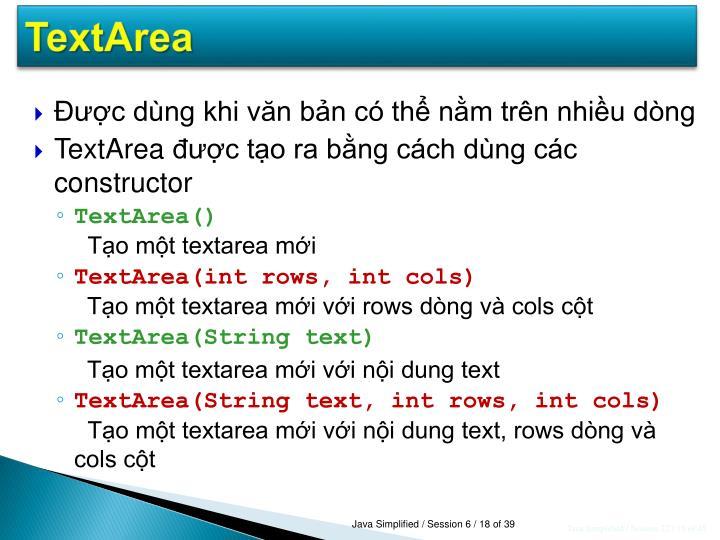TextArea