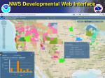 nws developmental web interface