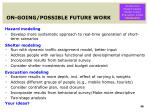 on going possible future work
