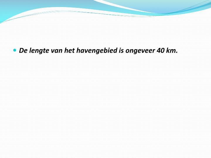 De lengte van het havengebied is ongeveer 40 km.