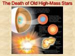 the death of old high mass stars
