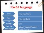 useful language