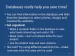 databases really help you save time