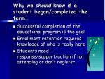 why we should know if a student began completed the term