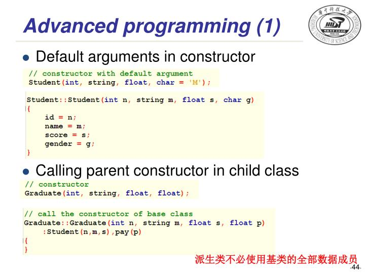 Advanced programming (1)