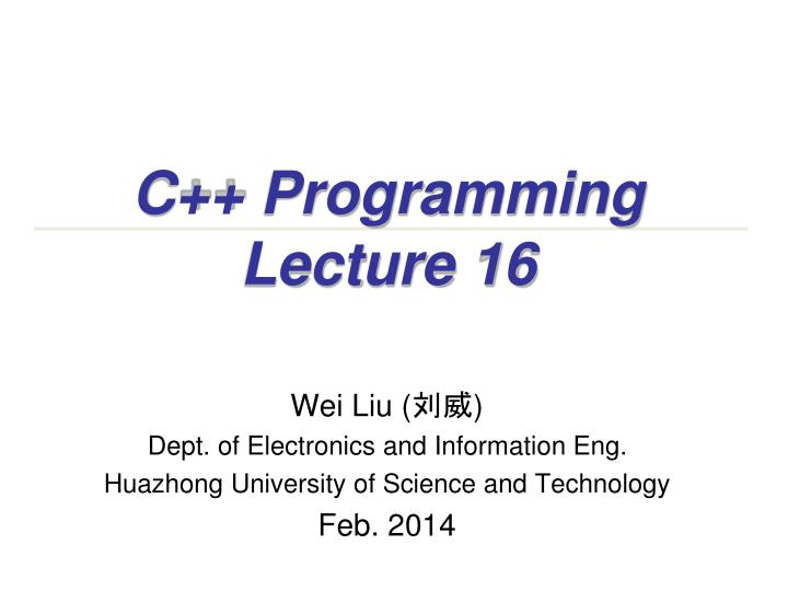 C programming lecture 16
