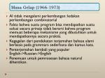 masa gelap 1966 1973