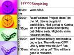 sample log