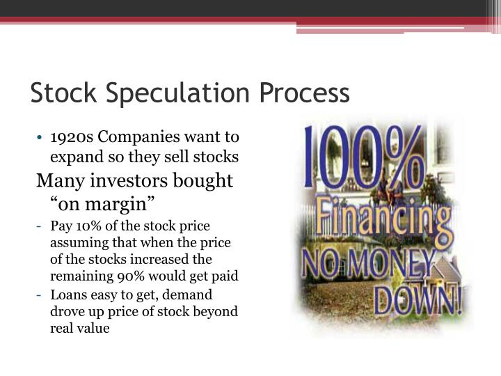 Stock Speculation Process
