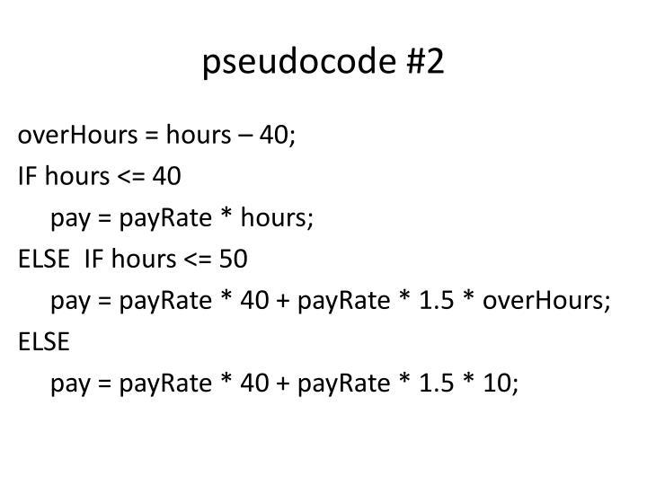 pseudocode #2