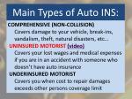 main types of auto ins1